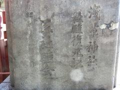 151015asakusa35.JPG