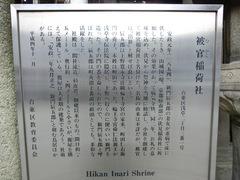 151015asakusa49.JPG