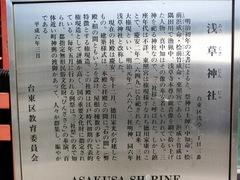151015asakusa5.JPG