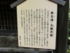 151015asakusa56.JPG