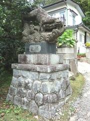 2012.08.14.ishitsutsukowake18.JPG