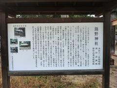 2012.08.15.shinguukumano2.JPG