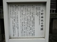 2012.09.15.ono8.JPG