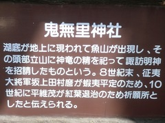 2012.10.04.kinasa2.JPG