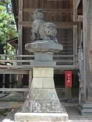 2012.10.04.kinasa4.JPG