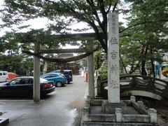 2012.10.07.hakusan14.JPG