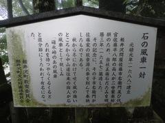 2012.10.07.kumano24.JPG