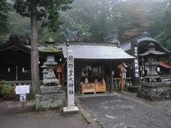 2012.10.07.kumano25.JPG