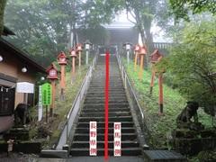 2012.10.07.kumano4.JPG