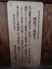 2012.10.07.minatoinari19.JPG