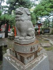 2012.10.07.minatoinari6.JPG