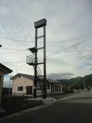 20120430.futatsuishi3.JPG