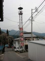 20120430miyaseki1.JPG