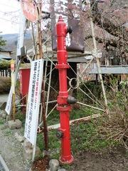 20120430yamadaspa5.JPG