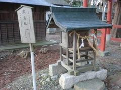2013.01.23.kumano11.JPG