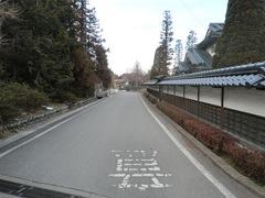 2013.01.23.kumano3.JPG
