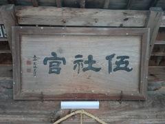 2013.02.15.goshamiya14.JPG