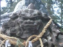 2013.02.15.goshamiya6.JPG