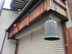 2013.02.25.hanshou4.JPG