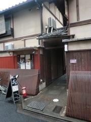 2013.04.06.rakuenkouji15.JPG