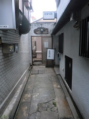 2013.04.06.rakuenkouji5.JPG