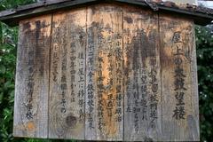 2013.04.06.yuusai6.JPG