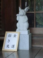 2013.04.07.okazaki18.JPG