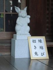 2013.04.07.okazaki19.JPG