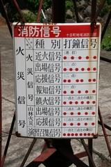 2013.06.09.imosawa5.JPG