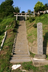 2013.08.13.kashima2.JPG