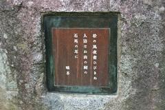 2013.08.13.morioka14.JPG