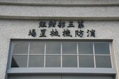 2013.08.16.konnya5.JPG