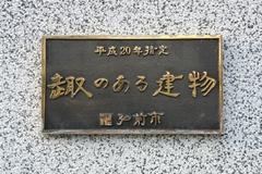 2013.08.16.konnya7.JPG