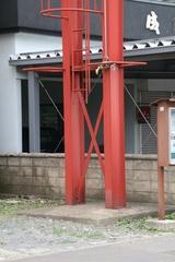 2013.08.16.shinagawa3.JPG