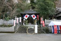 2013.12.30.aritoushi6.JPG