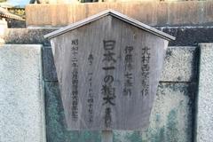 2013.12.30.yuuki14.JPG