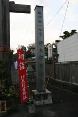 2013.12.31.idakiso2.JPG