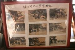 2013.12.31.shiogama8.JPG