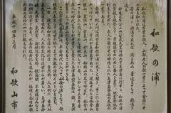 2013.12.31.tamatsushima15.JPG