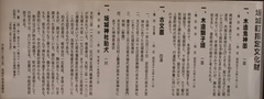 2014.03.22.16.JPG