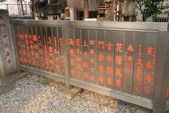 2014.04.08.hanazono24.JPG