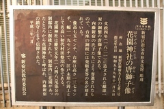 2014.04.08.hanazono35.JPG
