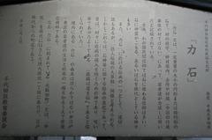 2014.04.08.tsukudo28.JPG