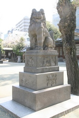 2014.04.08.ushijima5.JPG
