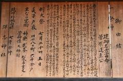 2014.05.10.fukashi15.JPG