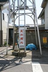 2014.05.10.kitahukashi4.JPG