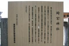 2014.05.10.okamiya2.JPG
