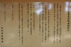 2014.06.01.tsukama38.JPG