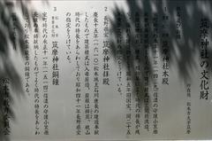 2014.06.01.tsukama5.JPG