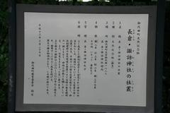 2014.08.16.nagakura2.JPG